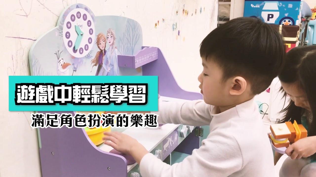 【迪士尼正版授權】冰雪奇緣木製廚房玩具組 - YouTube