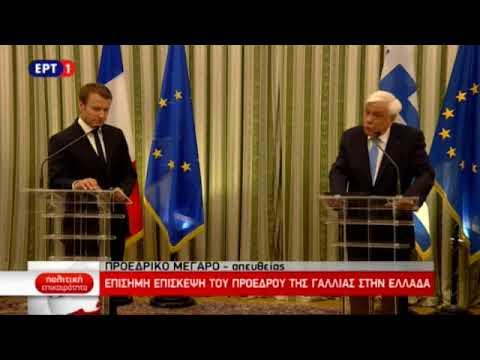Δηλώσεις Πρ. Παυλόπουλου στο Προεδρικό Μέγαρο