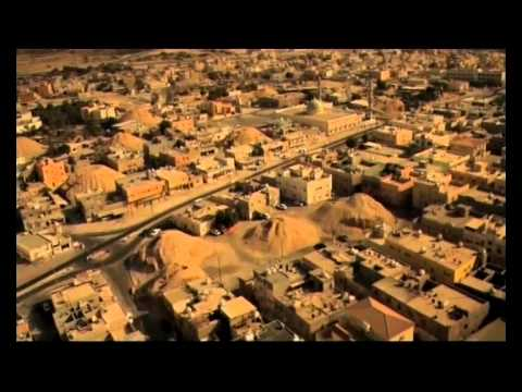 Documentary Film about Kingdom of Bahrain