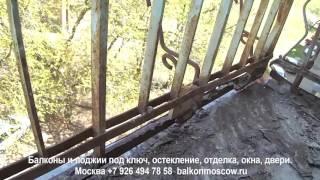 видео ремонт балкона под ключ