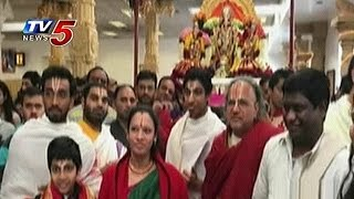 Pittsburgh America Sri Venkateswara Temple Ekadasi Celebrations | TV5 News