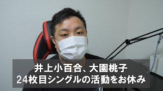 動画のご依頼/質問/要望 等はこちらからお願いいたします。 atelier_mk_2@yahoo.co.jp 【LINE ID】 mk-2channel 【Twitter】 machi:https://twitter.com/mmatchio ...