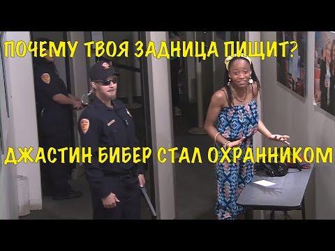 девушка в клипе бибера what do you mean