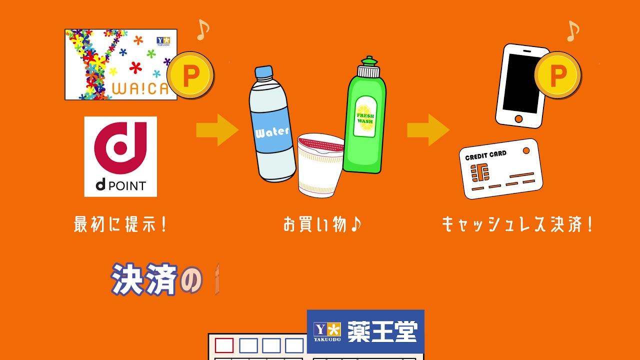 キャッシュレス決済 使えます!!【WAON nanaco  交通系電子マネー 楽天pay d払い  origami pay paypay LINE pay アリペイ ウィーチャットペイ追加! 】