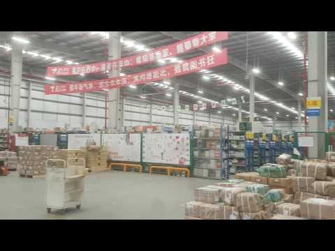 Inside a JD.com warehouse (Chinese version of Amazon) - Part 3