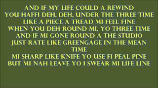 Vybz Kartel - Without Money Lyrics