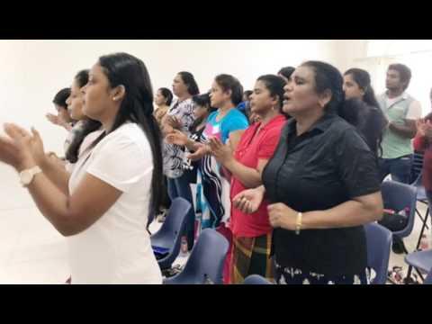 El Shaddai International Harvest Ministries UAE