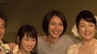 Infomtion about Hayako Sensei Hayako Tatsuki (Nao Matsushita) is a ...