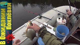 Рыбалка на бортовые удочки.Техника ловли