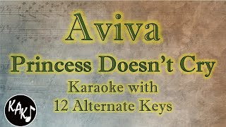 Aviva ( Carys ) - Princesses Don't Cry Karaoke Instrumental Lyrics Cover Original Key Cm