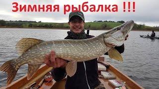 Зимняя рыбалка - очень большая щука .Рекордная ,трофейная щука 2017