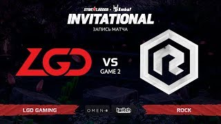 Baixar LGD Gaming против Rock, Вторая карта, SL Imbatv Invitational S5 Qualifier