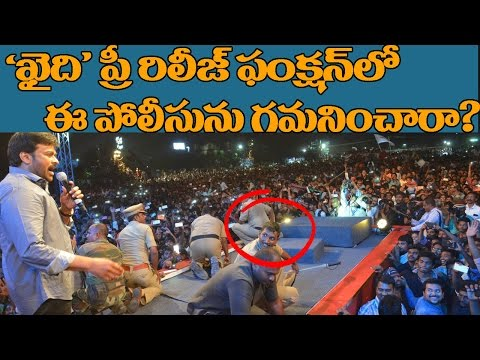Thumbnail: Police FAN MOMENT with Chiranjeevi at Khaidi No 150 Movie Pre Release Function | Kajal | Ram Charan