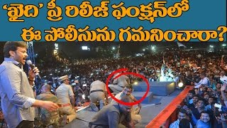 Police FAN MOMENT with Chiranjeevi at Khaidi No 150 Movie Pre Release Function | Kajal | Ram Charan