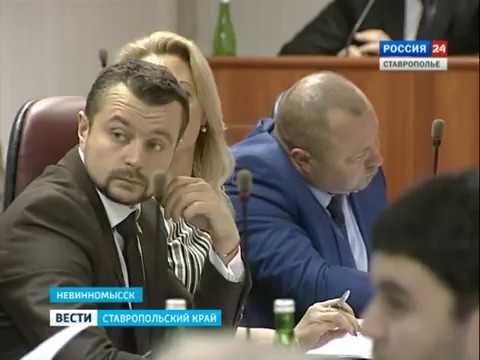 Михаил Миненков стал главой Невинномысска