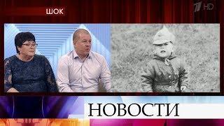"""В программе """"Пусть говорят"""" шокирующая история из Амурской области."""