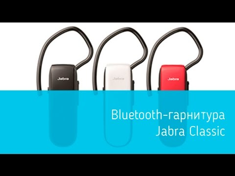 Bluetooth-гарнитура Jabra Classic: подробный обзор