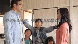 いばらき結婚・子育てポジティブキャンペーンCM 結婚や子育てに「経済的...