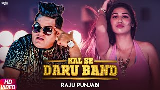 Raju Punjabi - Kal Se Daru Band | Haryanvi Songs Haryanavi | VR Bros | New Hindi Songs 2019