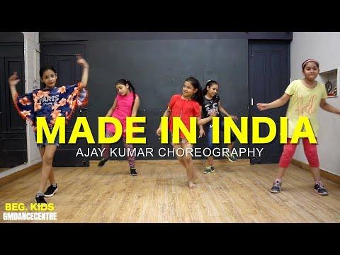 Made iN India  Beg Kids Dance  Ajay Kumar Choreography  Guru Randhawa  G M Dance Centre
