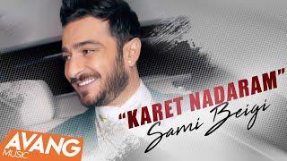 Sami Beigi - Karet Nadaram OFFICIAL VIDEO | سامی بیگی - کارت ندارم
