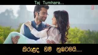 Suno na Sangemarmar - Arijit Singh  Youngistaan 2014  Song 1080p Full HD With Sinhala Translation..