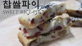 찹쌀파이.sweet Rice Pie. Korean Food. La찹쌀파이.glutinous Rice Pie