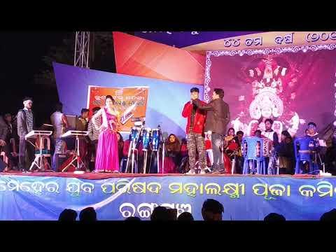 patnagarh-laxmi-puja-anchor-video//-sambalpuri-melody-//-ସମ୍ବଲପୁରୀ-ଡାନ୍ସ-//-part-7