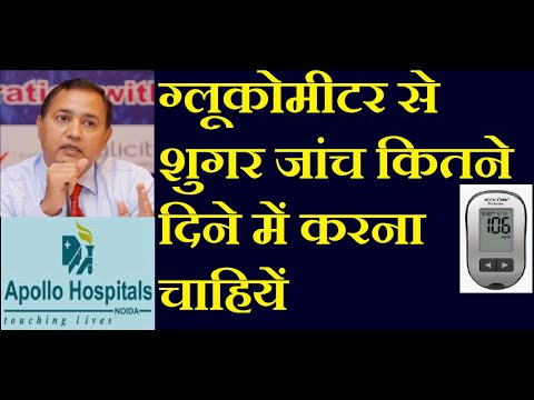 What to Eat in Place of Carbohydrate Decreases Sugar & Complication कार्बोहइड्रेट के बदले क्या खाएं from YouTube · Duration:  2 minutes 47 seconds
