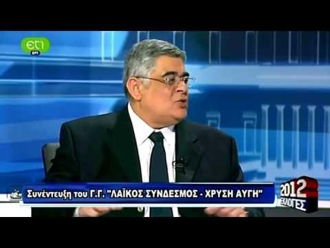 Ν.Γ. Μιχαλολιάκος - Προεκλογική συνέντευξη 29/04/12 - ΕΤ1