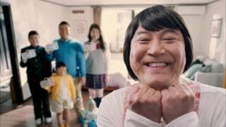 【CM】白元アース ミセスロイド 山崎弘也 ザキヤマ❀◕ ‿ ◕❀ . cast : Hir...