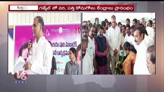 Minister Harish Rao Inaugurate Cotton Purchase Centers In Gajwel  Telugu News