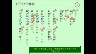 【緑子チャンネル】http://www.youtube.com/user/greenkids511 原口緑子...