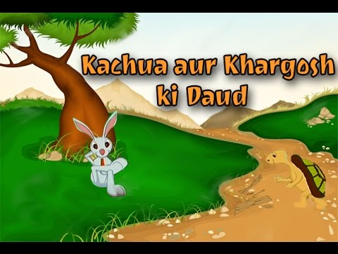 Panchatantra Ki Kahaniyan | Kachua aur Khargosh ki Daud | Popular Stories For Kids In Hindi