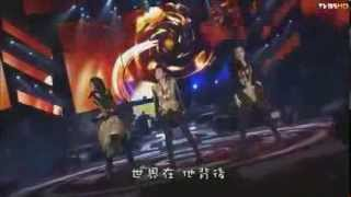 SHE-SuperStar & Shero 台北最HIGH新年城 Mp3