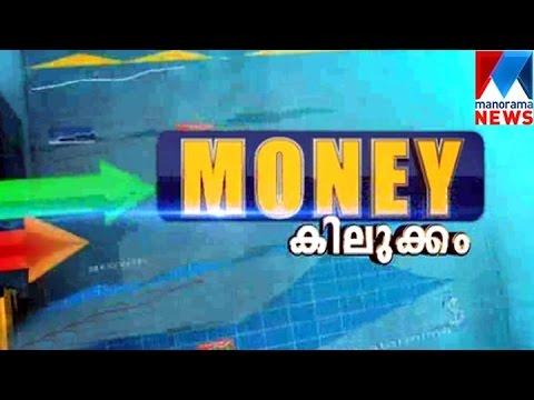 Special program on new business initiative - Manikilukkam | Manorama News