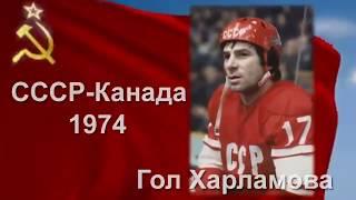 """Сегодня 70 лет со дня рождения """"Легенды №17"""" Валерия Харламова."""