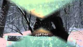 Romantic arabic nasheed amana ( LOVE )