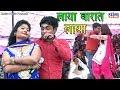 मैंने मिलेगी लुगाई | Manne Milegi Lugai | Pepsi Sharma | New Haryanvi Ragni 2018 | Keshu Music