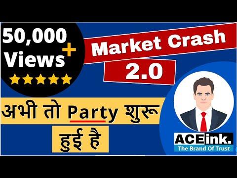 MARKET CRASH 2.0 | बाजार क्यों गिर रहा है ? | गिरने का कारण | Stock Market Crash 2020
