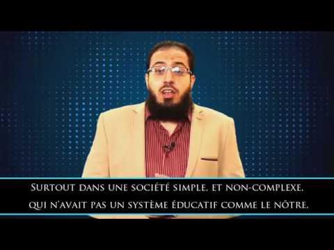 Le mariage du prophète Mohamed  avec aicha ra Une claque pour les Ignorants et islamophobes