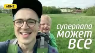 Ең керемет əкелер