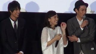 川口春奈、足立梨花らが、映画『好きっていいなよ。』完成披露試写会に...