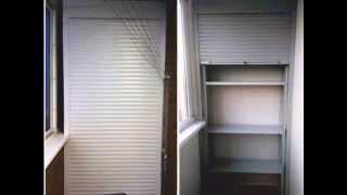 видео Рольставни для шкафа: пластиковые, деревянные, монтаж мебельных рольставней – фото