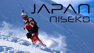 BBC - Niseko JAPAN 2013 - The movie