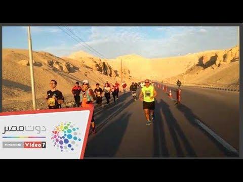 انطلاق الدورة 26 لماراثون مصر الدولى من أمام معبد حتشبسوت  - 09:54-2019 / 1 / 11