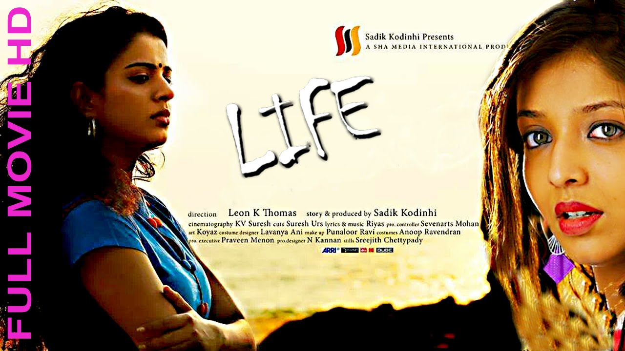 Download Telugu new movies 2016 full movie LIFE | Telugu movies 2016 HD  | With Subtitle