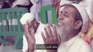 انشودة الى عرفات سنمضى غدا | بصوت اسلام صبحي ( مؤثرة )