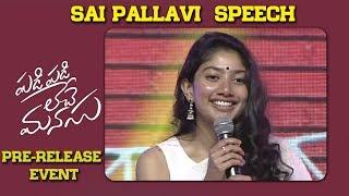 Actress Sai Pallavi Speech @ Padi Padi Leche Manasu Pre Release Event | Sharwa | Sai Pallavi