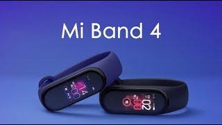 TEST Xiaomi MI BAND 4 : un bracelet connecté à 40 euros, bonne affaire ou arnaque ?